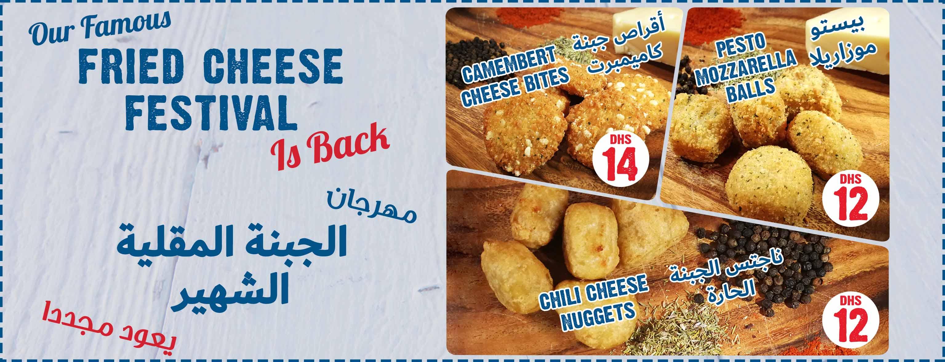 London Fish & Chips - Seafood Restaurant in Dubai, Saudi Arabia & UK